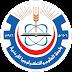 """تكاليف الدراسة في جامعة العلوم والتكنولوجيا الاردنية  """" JUST """"- الأردن"""