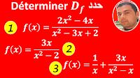 جزء 2 من سلسلة تمارين - عموميات حول الدوال العددية 2018 الشرح بالعربية والفرنسية Fonctions numériques