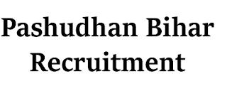pashudhan bihar vacancy 2016