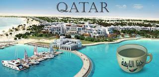 السياحة في قطر بالصور افضل الاماكن السياحية للعوائل والاطفال والمسافرون العرب , يقدم لكم موقع جبنا التايهة مجموعة من المعلومات الهامة عن دولة قطر وطبيعة السياحة في قطر وتوضيح مجموعة اماكن سياحية في قطر للعوائل مثل متحف الفن الإسلامي ومتحف الفن الحديث, وجزيرة النخل, وكورنيش الدوحة, وأهم اماكن سياحية في قطر للاطفال مثل سيرك لاند وأكوا بارك قطر, وجنغل زون Jungle Zone, بالإضافة إلى التعرف على الاماكن السياحية في قطر 2017 مثل منتجع شاطئ سيلين وجزيرة لؤلؤة قطر وسوق واقف ومنتزه أسباير, السياحة في قطر بالصور,السياحة في قطر 2017,السياحة في قطر المسافرون العرب,معلومات عن السياحة في قطر,اماكن سياحية في قطر للعوائل,الاماكن السياحية في قطر بالانجليزي,اماكن ترفيهية في قطر,الهيئة العامة للسياحة قطر