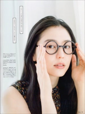 「長澤まさみ メガネ」の画像検索結果