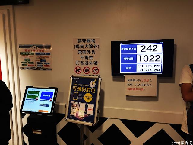 IMG 3995 - 【台中美食】來自日本的『藏壽司』讓你不只是單調的吃迴轉壽司,吃完還能玩遊戲喔! @迴轉壽司@日本連鎖@握壽司@日本道地