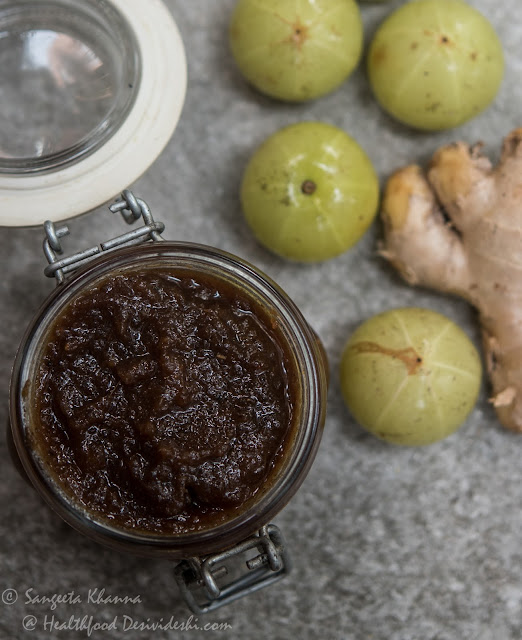 spiced amla jam or chyawanprash