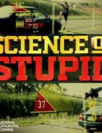 Science of Stupid | Bmovies