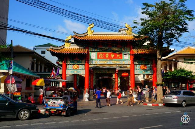 dzielnica chińska bangkok