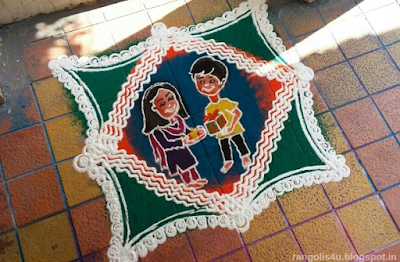 Beautiful Raksha bandhan rangolis