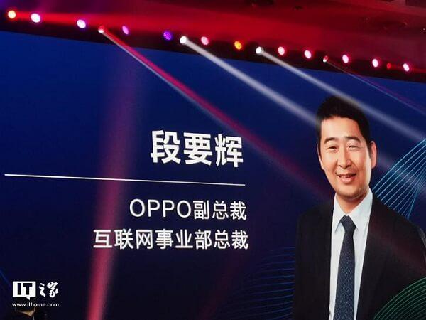 OPPO تستثمر 1.4 مليار دولار في البحث والتطوير في العام المقبل