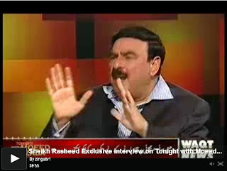 Sheikh Rasheed Exclusive interview on Tonight with Moeed Pirzada - 15th October 2013