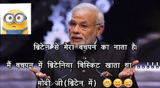 narendra modi funny images, funny images, most funny images, latest funny images, most funny images