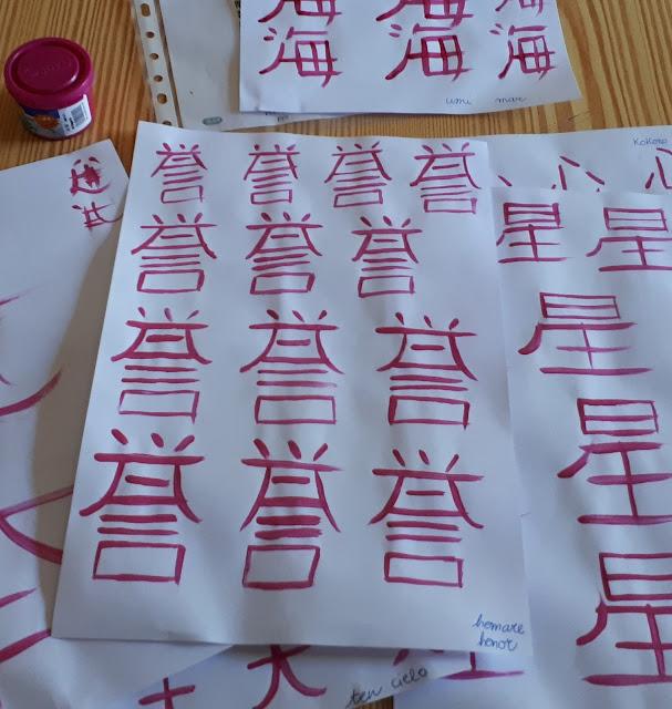 acuarela regalar nombre en japones monerias en fieltro pamonisimayo practica kanjis