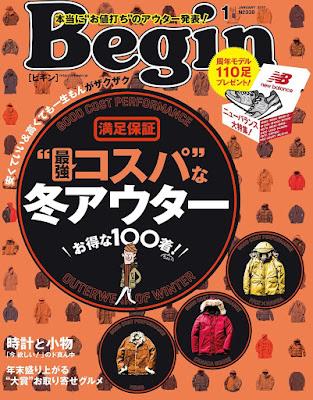 Begin (ビギン) 2017年01月号 raw zip dl