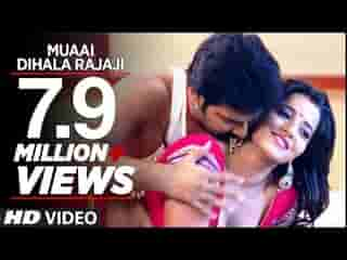 Muaai Dihala Rajaji Hot Video