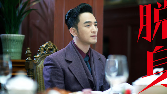 Zhang Xiao Chen Spy Chinese TV Series