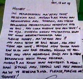 surat krisna yoyon