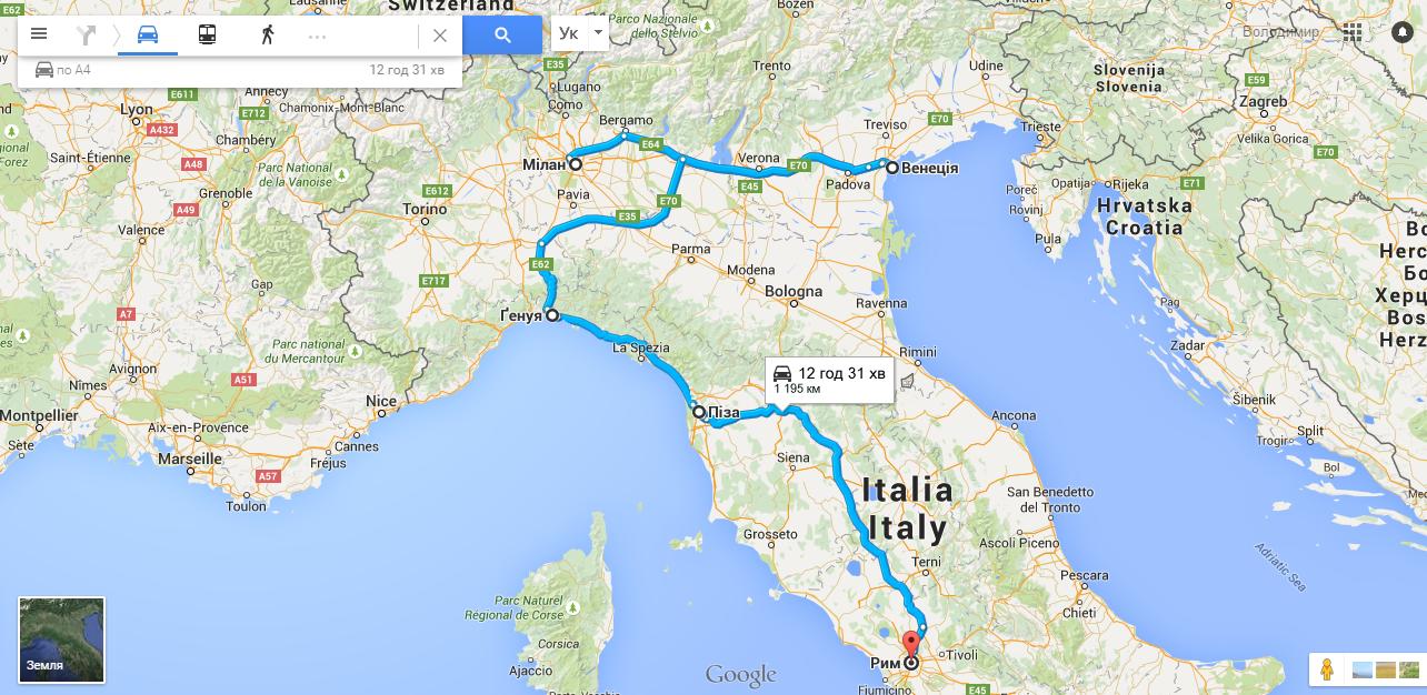 5678ccc65d4f2d Хочу сказати, що в Італії проблеми з інтернетом, і протягом тих поїздок  wi-fi можна сказати, що не працював. Мені залишалось насолоджуватись  краєвидами)