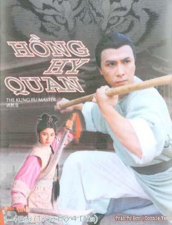 Hồng Hy Quan