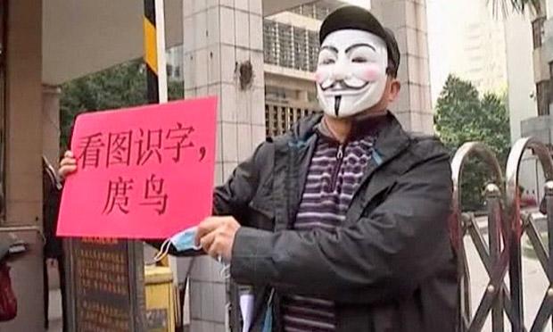 https://2.bp.blogspot.com/-M0W_Uf2WgVs/UO3BDY3BsOI/AAAAAAAAhYU/5fW19mj6Xns/s1600/11-Chinese-protest-against-n-012.jpg
