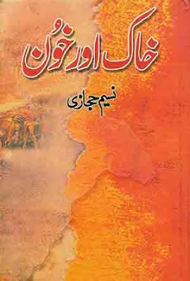 Khaak aur Khoon Part 2 by Naseem Hijazi
