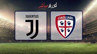 مشاهدة مباراة يوفنتوس وكالياري بث مباشر 02-04-2019 الدوري الايطالي