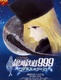 Galaxy Express 999: Claire of the Glass