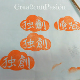 Carvado-sello-de-caucho-con-gubias-kanji-chino-en-nube-creativo-original-Crea2-con-Pasión-muestras-de-tinta