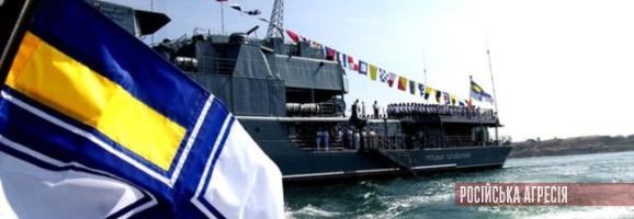 фото українських військових кораблів