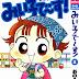 Baca Komik Hai Miiko vol 1 chapter 3 Bahasa Indonesia