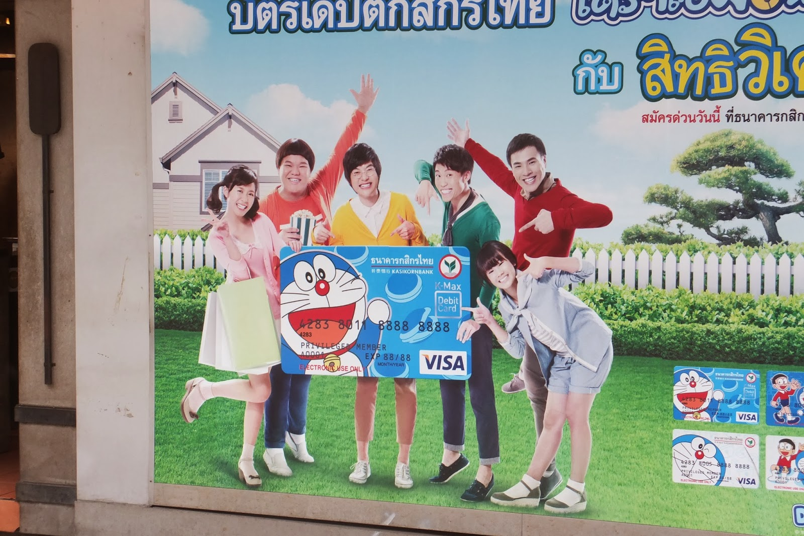 doraemon-in-thailand タイのドラえもんと仲間(実写)