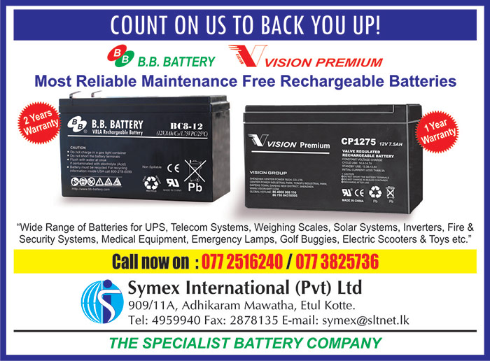 Most Reliable Maintenance Free Rechargeable Batteries.