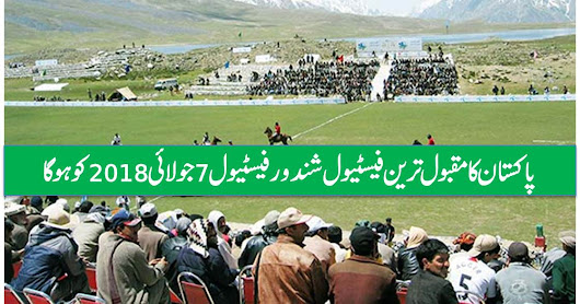 Three-day #Shandur Polo Festival 2018 will be held at the world's highest Polo Ground at Chitral from 7 to 9 July