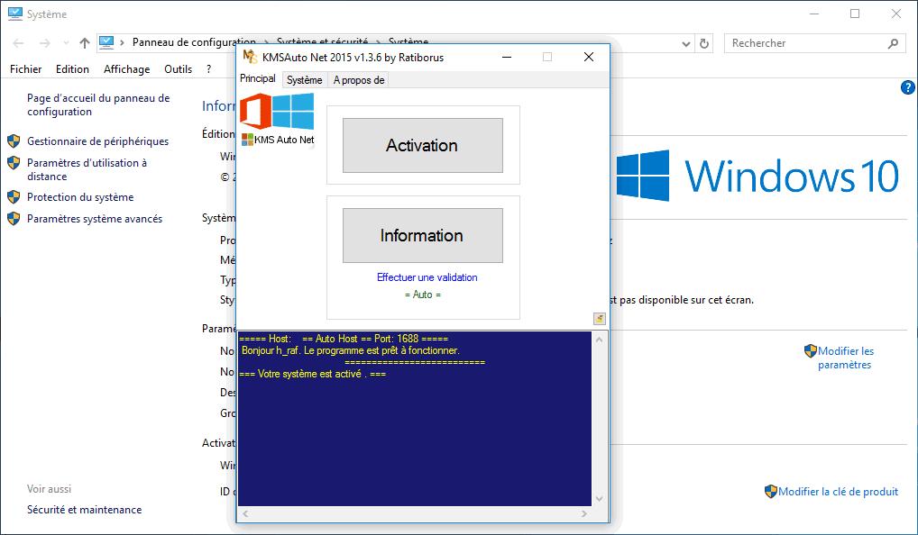 برنامج تنشيط ويندوز 10 برو