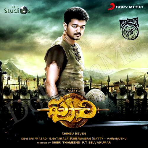 Vijay's Puli (2015) Telugu posters images pictures wallpaper cd front cover first look motion Songs Mp3 Free HQ