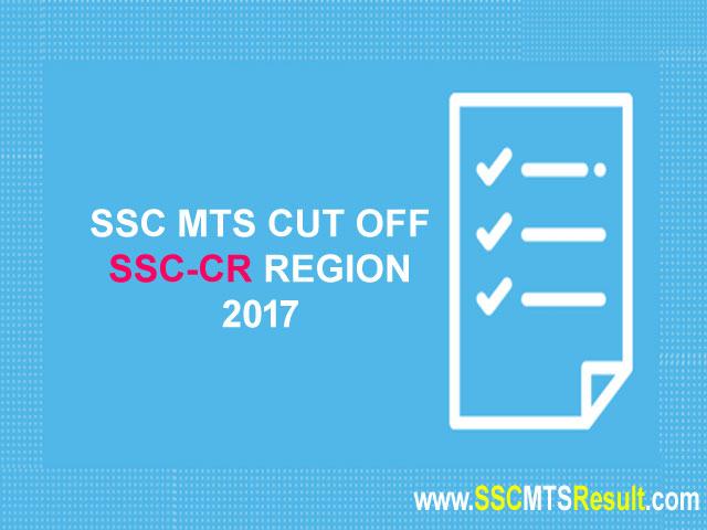 SSCCR MTS Cutoff Central Region 2017 Uttar Pradesh, Bihar www.ssc-cr.org