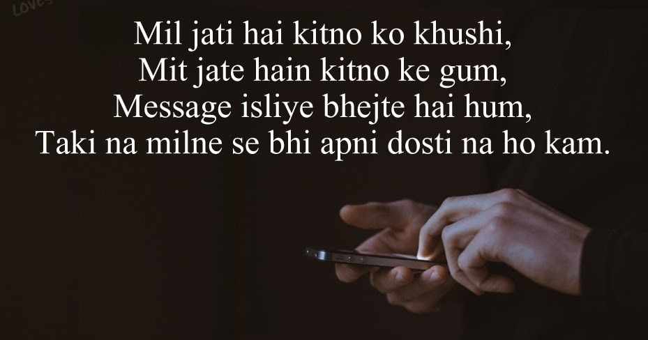 New English Love Quotes: Heart Touching True Love Image Of Shayari Quotes In 2017