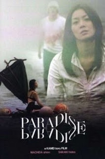 Paradise (2005)