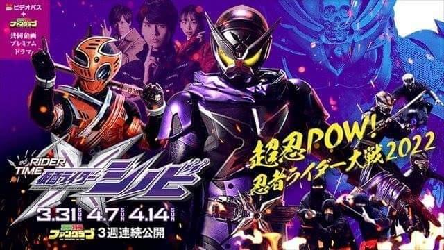 Kamen rider shinobi  sub indo