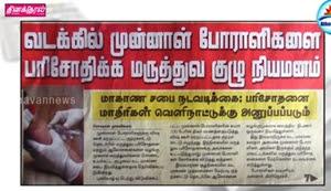 News paper in Sri Lanka : 21-08-2016