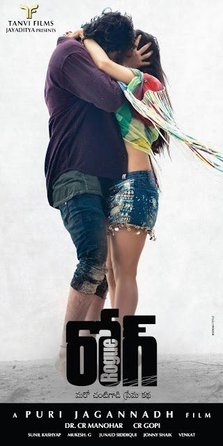 Rogue telugu movie latest hd stills