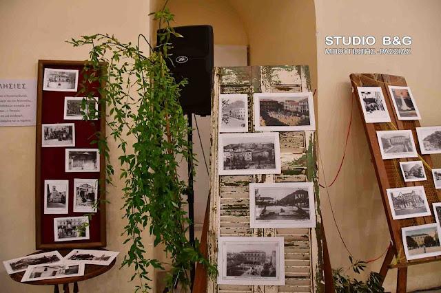 """Ιστορική παρακαταθήκη η έκθεση φωτογραφίας του Συλλόγου """"Ο Παλαμήδης"""" στο Ναύπλιο (βίντεο)"""