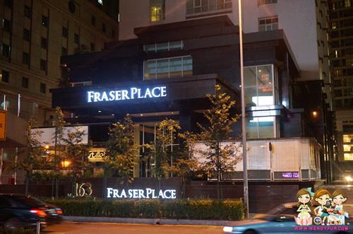 Fraser Place Entrance