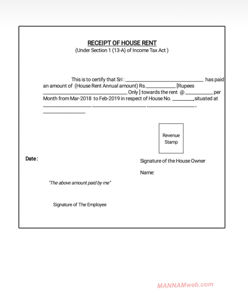house rent receipt    form for income tax returns