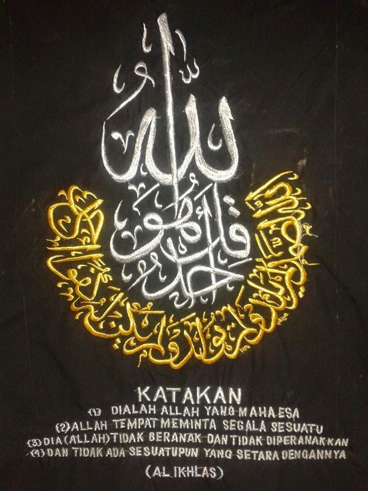 Kaligrafi Arab Dan Artinya Nusagates
