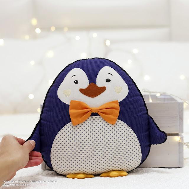podushka-igrushka-pingvin