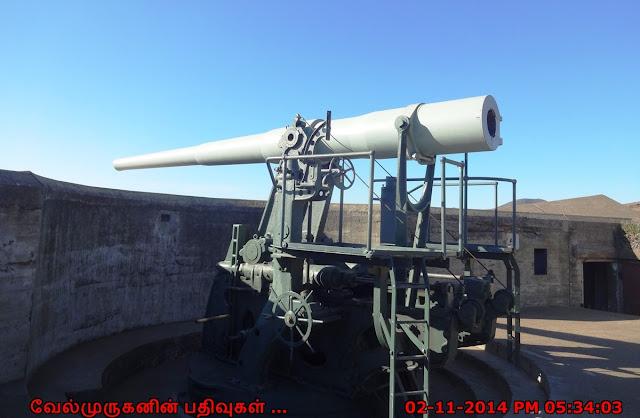 SFO Battery Chamberlain