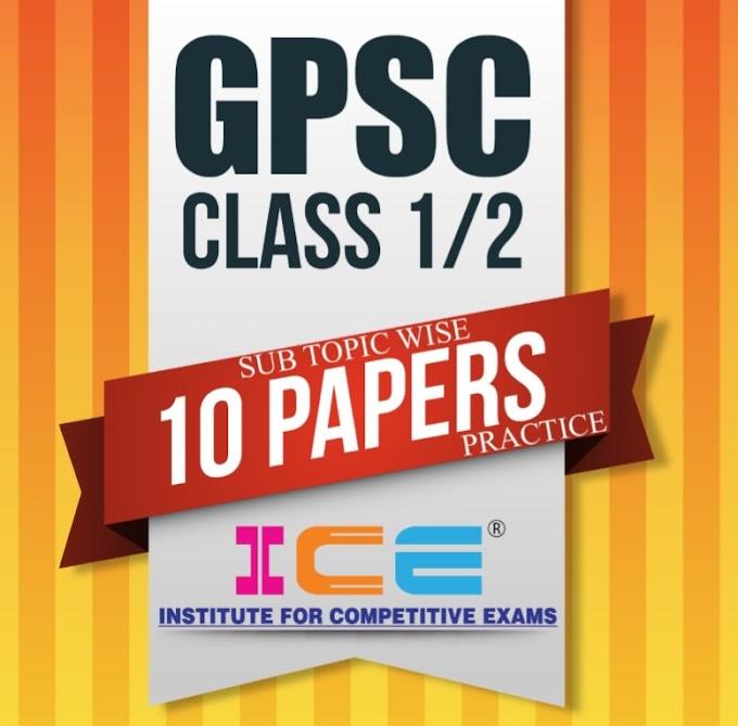 Gujarati Grammar by OM classes full PDF download
