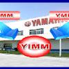 Lowongan Kerja Operator Produksi Paling Baru Untuk PT Yamaha Motor Manufacturing Indonesia Tahun 2016