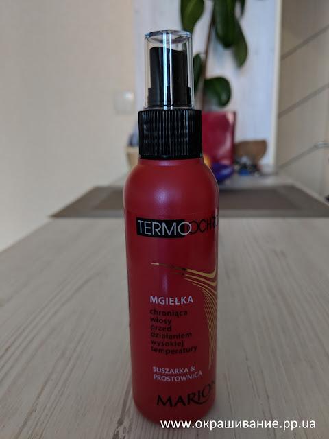 "Termo Ochrona - спрей для волос ""Термозащита"""
