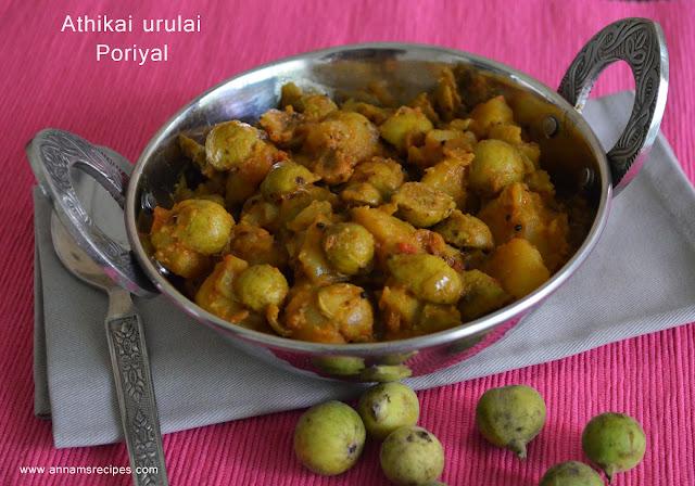 Athikai Urulaikizhangu Poriyal/ Fry