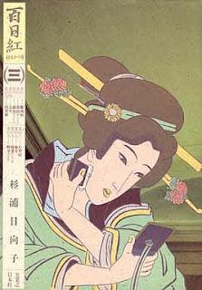 """Licencias de Ponent Mon """"Pink"""", """"Levius"""" y """"Miss Hokusai"""" en el Japan Weekend 2017"""