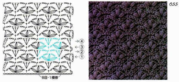 Trico y crochet madona m a esquemas de puntos para tejer - Esquema punto estrella crochet ...